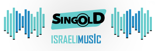 SinGold | סינגולד – מפיצים את המוסיקה שלך